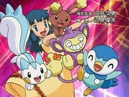 Les Pokémon d'Aurore