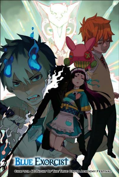 Takara est un membre de la société Illuminati.