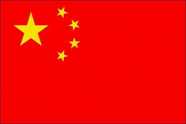 Il y a cinq étoiles sur le drapeau du Vietnam.
