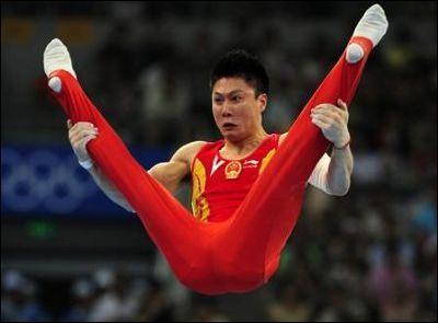 Combien de disciplines y a-t-il en gymnastique artistique masculine ?