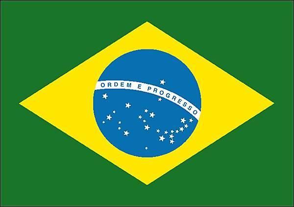 À quel pays appartient ce drapeau ? (La Coupe du monde 2014 a été jouée dans ce pays)