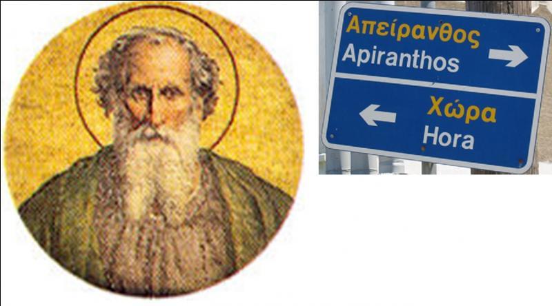 Urbain 1e a été Pape entre 220 et 230. Il a pris une décision qui sera modifiée 1740 ans après, environ ! Cela lui coûta la vie-. Il fut décapité. Quelle est cette décision ?