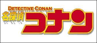 'Détective Conan' : déterminez celui qui est montré dans cet anime.