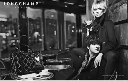 """A qui sont les paroles """"Il suffirait .......que je te prenne par la main, que je t'emmène à Saint Germain t'offrir un autre café-crème"""" ?"""