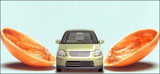 Ce modèle Mitsubishi des années 2000 porte un nom qui vaut son pesant de cacahuètes... salées ?