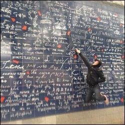 """Qui chantait """"C'est écrit sur les murs"""" ?"""