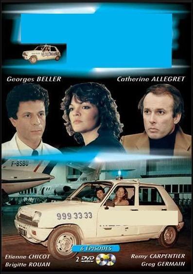 Diffusée à partir de septembre 1978, cette série française, qui perdurera jusqu'au milieu des années 80, met en scène une équipe travaillant la nuit. Il s'agit de :