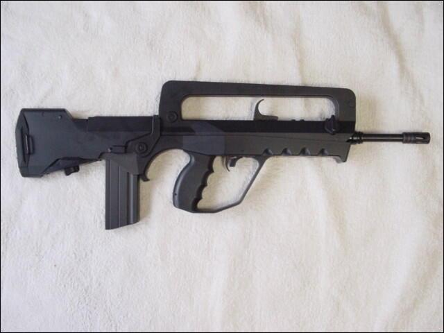 Comment s'appelle cette arme?