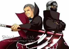 Naruto Shippuden : Arc Protection