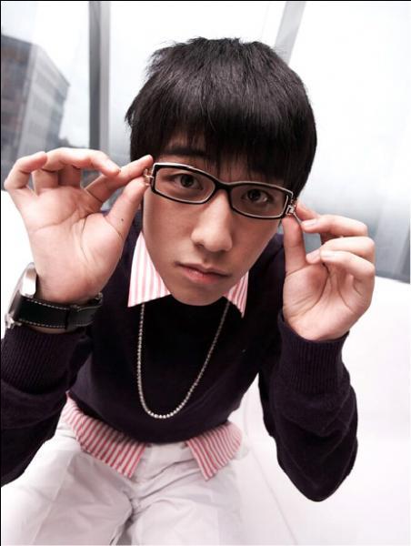 Qui est ce membre de BIGBANG ?