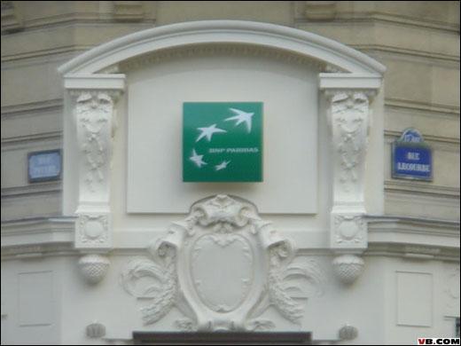 Nous voici rue Lecourbe, mais savez-vous qui était Lecourbe ?