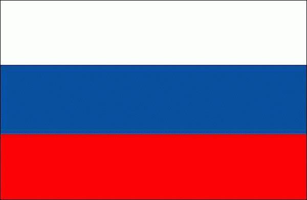 Capitale de la Russie ?