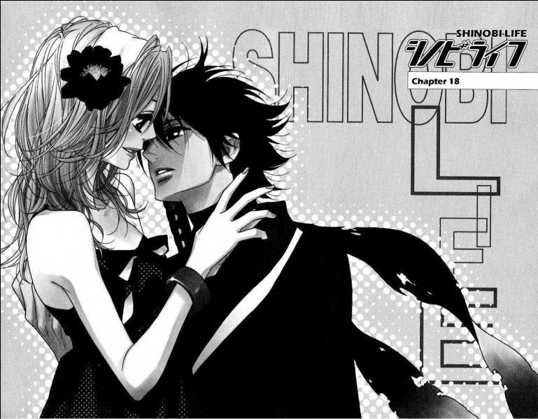 [Shinobi Life] Quelle est la première phrase que prononce Beni lorque qu'elle voit Kagetora ? (1 réponse)