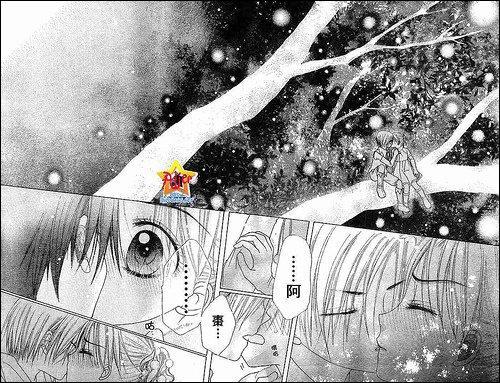 [L'Académie Alice] Mikan embrasse Natsume... (2 réponses)