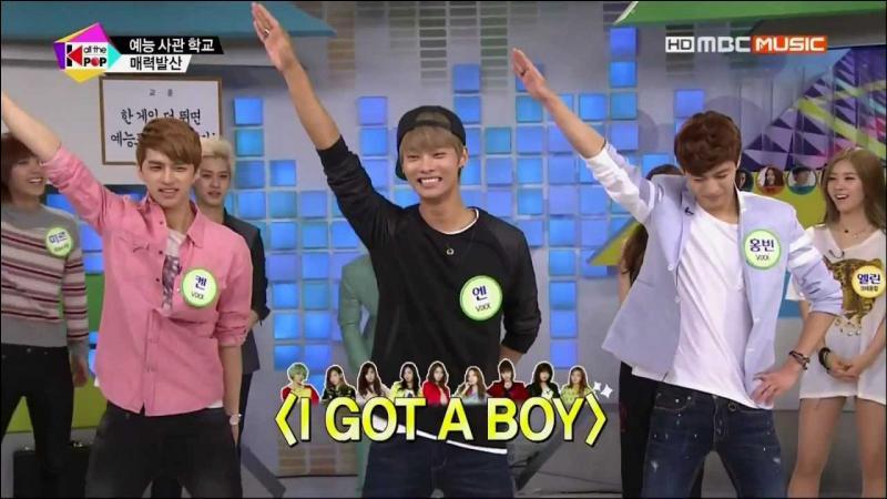 Qui sont les trois seuls membres à avoir participé à All The Kpop en 2013 ?