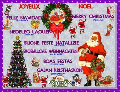 Joyeux Noël ! 2