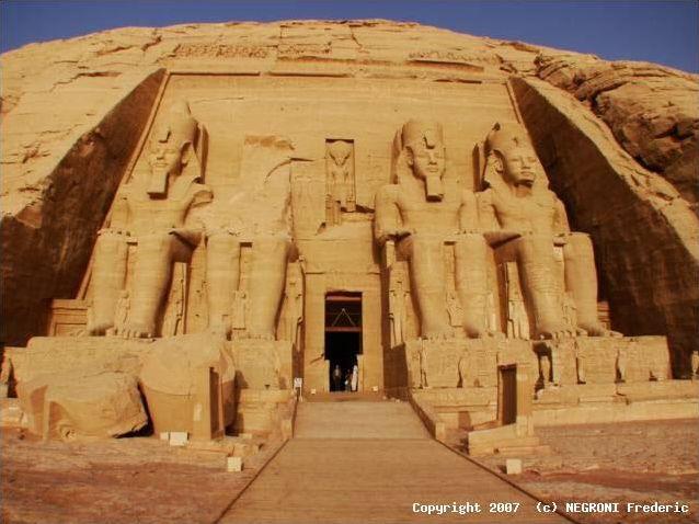 Villes égyptiennes