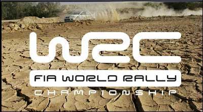 Depuis quelle année le WRC existe-t-il ?