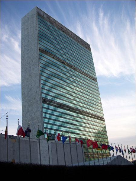 [Géographie] Dans quelle ville se trouve le siège de l'ONU ?