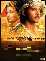 Trouvez le titre de ce film joué par Aishwarya Rai, Hrithik Roshan et Rajesh Vivek en 2009 !