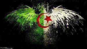 Quand l'Algérie a-t-elle intégré l'OPEP ?