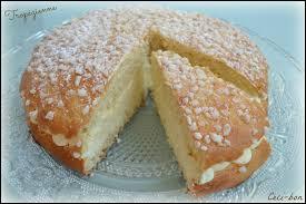 Quelle est la particularité de cette tarte ?