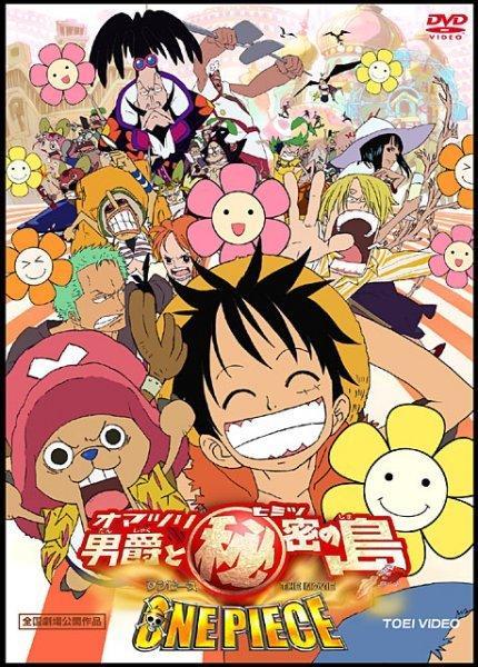 One Piece - Film 6