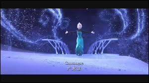 Où la Reine des neiges a-t-elle laissé son enfance ?