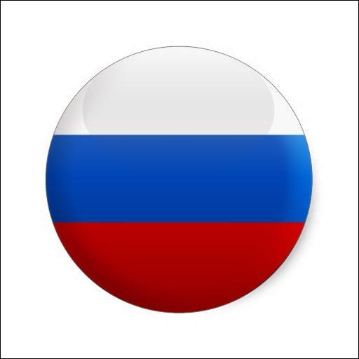 Quelle est la monnaie de la Russie ?