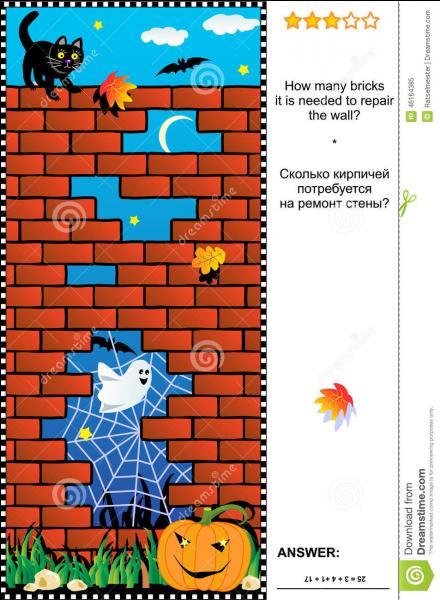 Une brique pèse 1 kg + 1/2 brique, quel est le poids de la brique ?