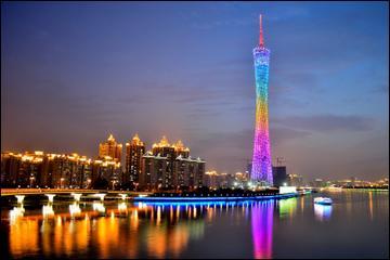 Dans quelle ville se trouve la Canton Tower ?