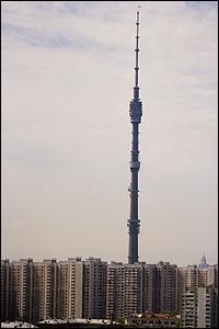 Dans quelle ville se trouve l'Ostankino Tower ?