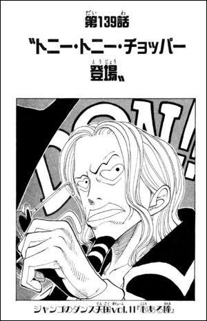 Chapitre 11 : Comment sont les yeux de Jango ?