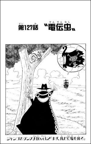 Chapitre 2 : L'équipage du Chat noir a oublié un membre, qui est-ce ?