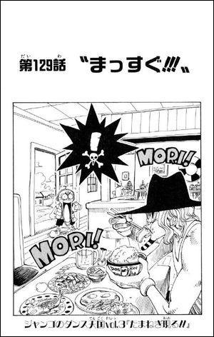 Chapitre 3 : Qui aperçoit Jango en train de manger ?