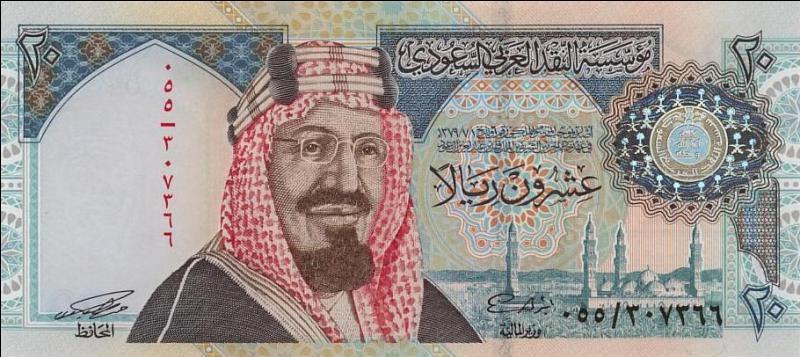 Dans quel pays pouvez-vous effectuer vos achats avec ce billet de vingt riyals ?