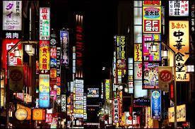 Comment s'appelle la capitale du Japon ?