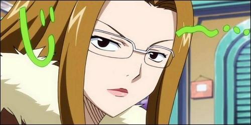 Quizz ils portent des lunettes 5 quiz manga for Portent fairy tail
