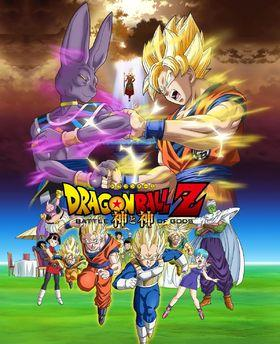 Dragon Ball Z (21) : Battle Of Gods