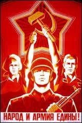Quel(s) est/sont le(s) symbole(s) du communisme ?
