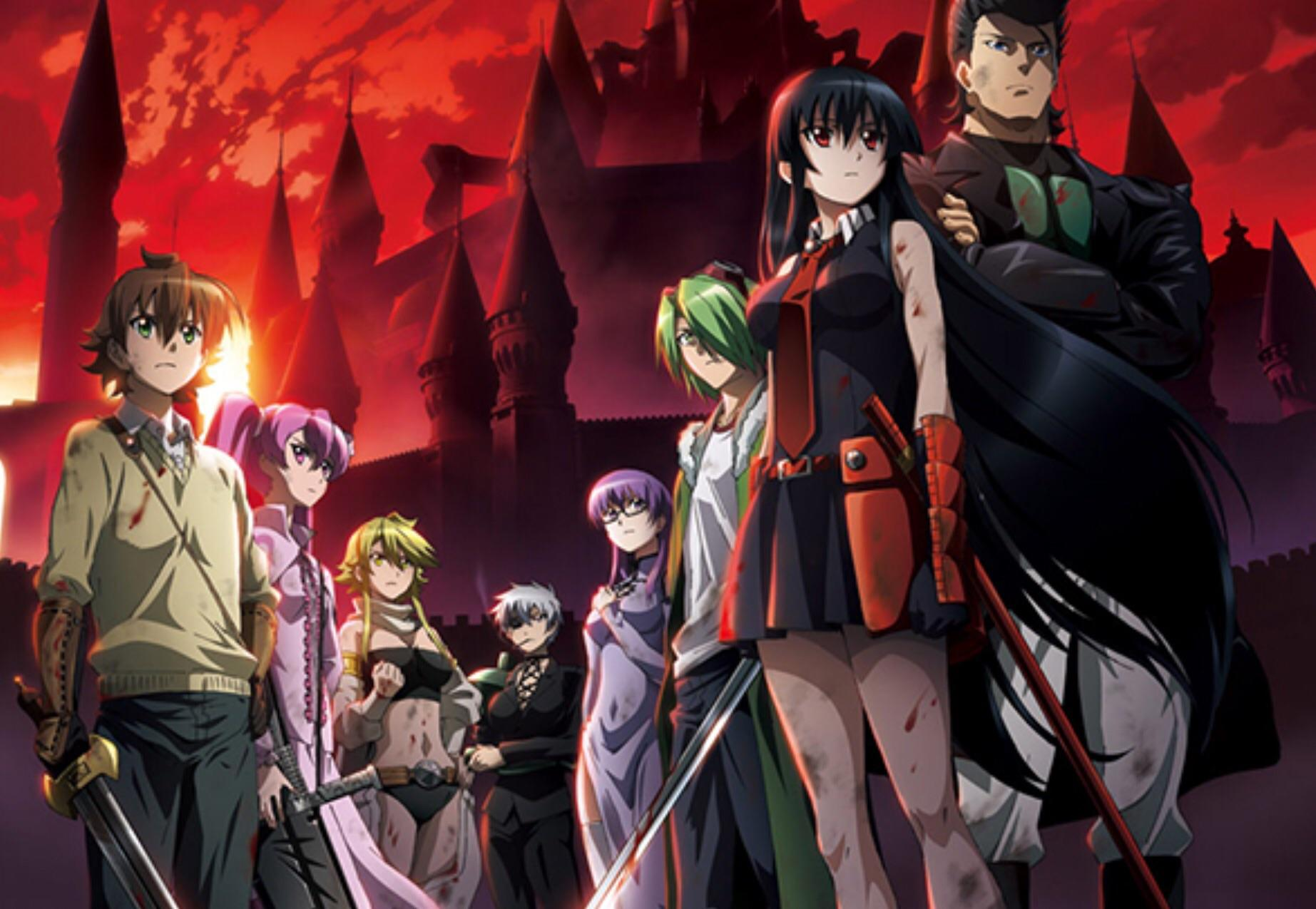 Akame ga Kill : personnages