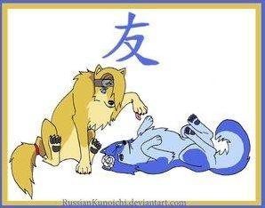 Personnages de Naruto en chiens (3)