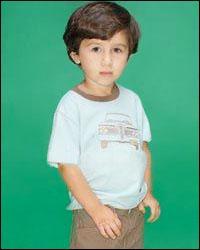 Qui est ce petit garçon ?