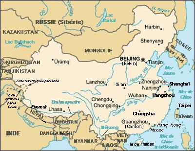 Quel grand pays communiste d'Extrême-Orient les Etats-Unis reconnaissent-ils en février 1972 ?