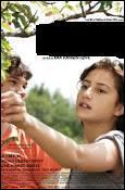 Quel film, sorti en 2011, est un film d'amour ?