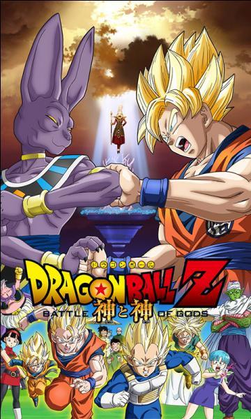 """Dans le film """"Dragon Ball Battle of Gods"""", comment s'appelle le dieu de la destruction ?"""