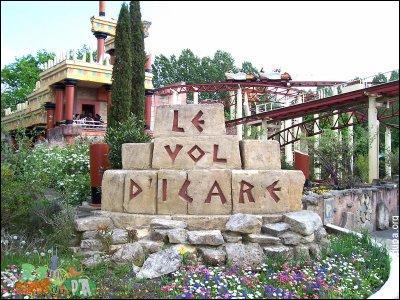 Dans quel parc de loisirs se trouve cette attraction ?
