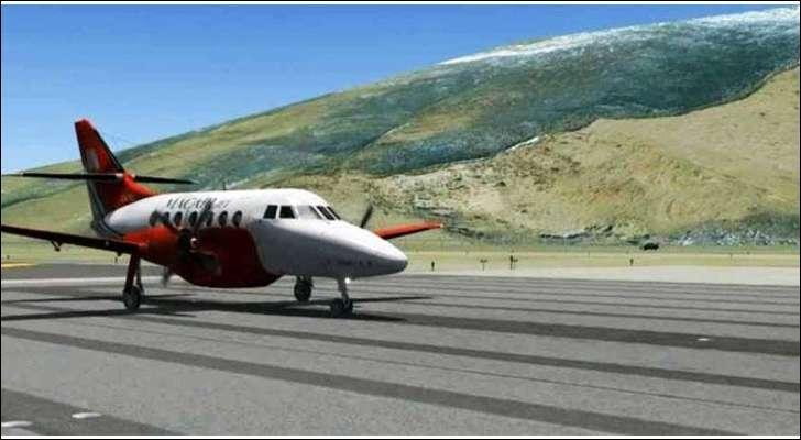 Aéroport de Changdu Bangda (Tibet) : Rien que par l'altitude (4300 m), le pilote risque de tomber dans :