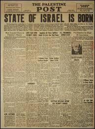A quand remonte la création de l'Etat d'Israël ?