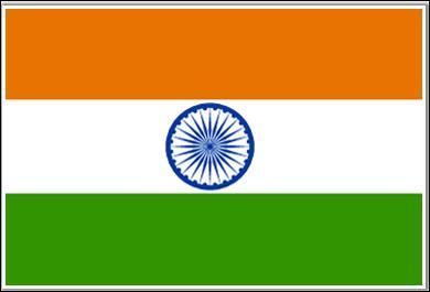 A quel pays asiatique appartient ce drapeau ?